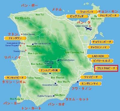 3308サムイ島.jpg