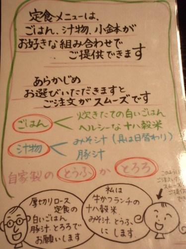おかさと つばき 126.JPG