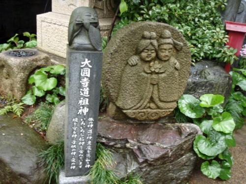 とろけ・目黒・寄生虫・目青・蔦 007.JPG
