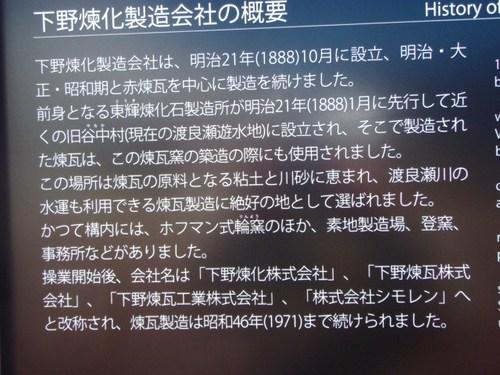 れんが 和菓子すずき 013.JPG