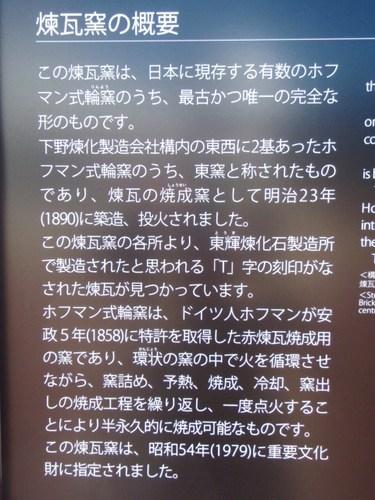 れんが 和菓子すずき 014.JPG