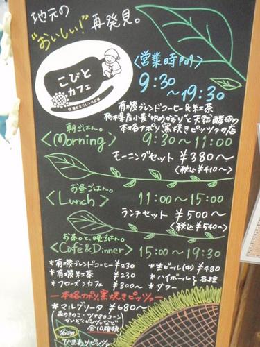 れんが 和菓子すずき 035.JPG
