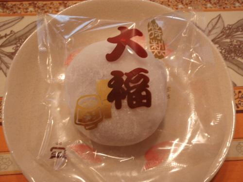 れんが 和菓子すずき 039.JPG