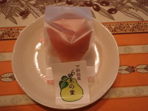 れんが 和菓子すずき 043.JPG