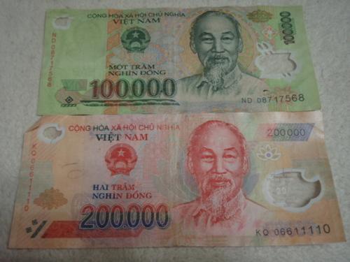 ドン&ドル 001.JPG