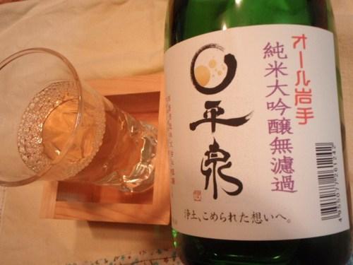 ネーブルのパン 岩手の酒 002.JPG