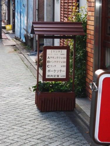 ビーフシチュー 006.JPG