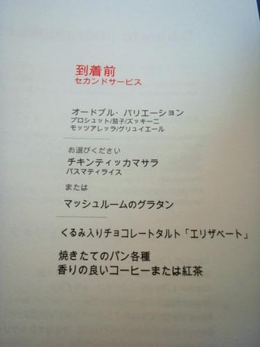 プラハ・オレンジカメラ 048.JPG