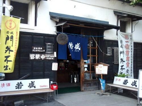 マタドール・西堀酒造 008.JPG