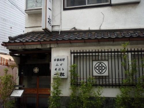 小山酒造 根津神社 大塚 038.JPG