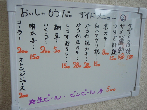 徳田屋 063.JPG