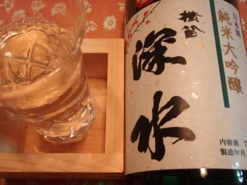 横笛 大吟醸 002.JPG