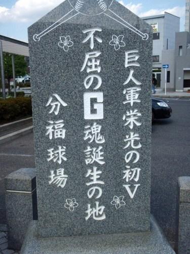 毛塚記念館&寒梅酒造 296.JPG
