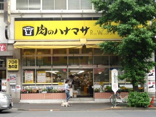 神田明神 湯島天神 アメ横 角煮 138.JPG