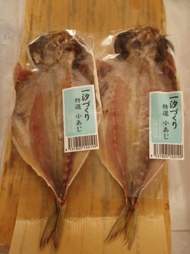 箱根の土産 003.JPG