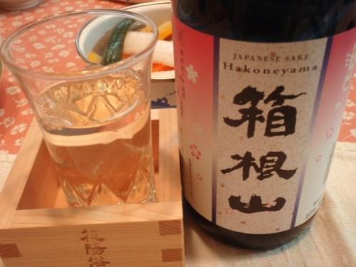 箱根の土産 007.JPG