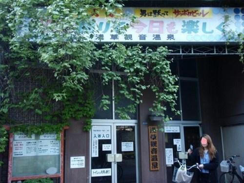 隅田川駅 叶や 009.JPG