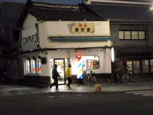 麺堂ホームと栃木市 036.JPG