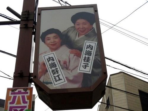 4月1日・浅草徘徊 012.JPG