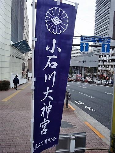 P1051966.JPG