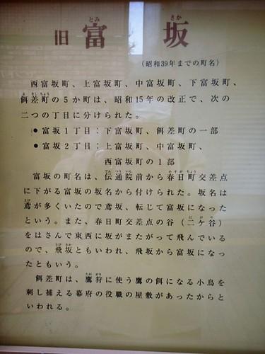 P1051967.JPG
