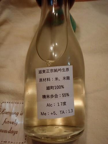 P3310433.JPG