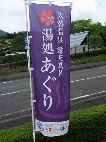 P5181021.JPG