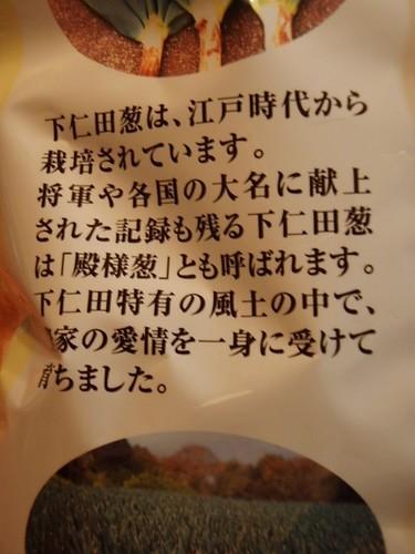 P6100079.JPG