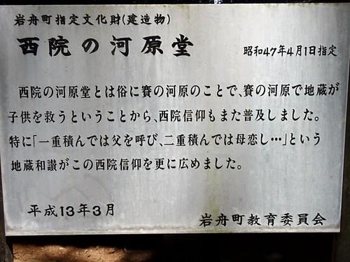 P6110110.JPG