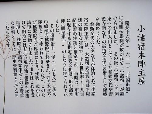 P9281156.JPG