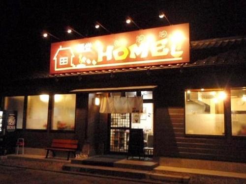o0576043213182002403麺堂ホーム.jpg