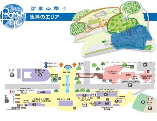 v_mapマップ?.png
