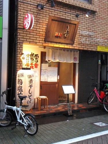 おと別邸 玄関飾り 014.JPG