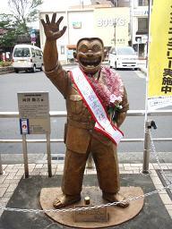 こち亀 メンチ 020 - コピー.JPG