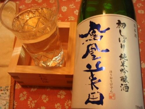すき焼き 108.JPG