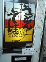 タロー4.JPG
