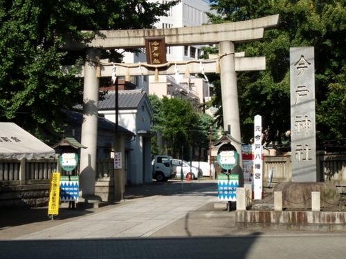 今戸神社 メロンパン 101.JPG