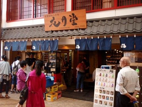 今戸神社 メロンパン 118.JPG