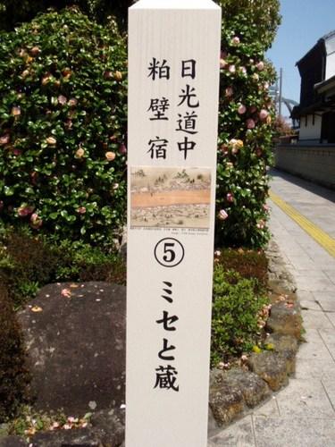 小山酒造 006.JPG