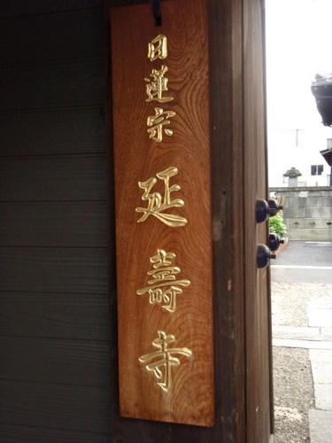 小山酒造 根津神社 大塚 009.JPG