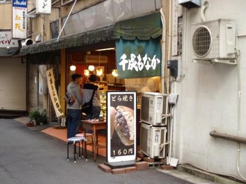 小山酒造 根津神社 大塚 032.JPG