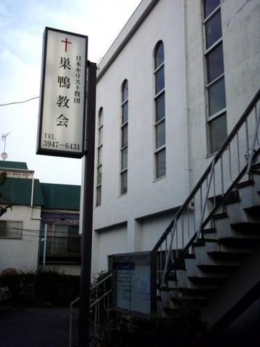 小山酒造 根津神社 大塚 042.JPG