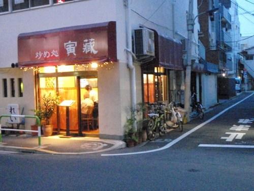 小山酒造 根津神社 大塚 056.JPG