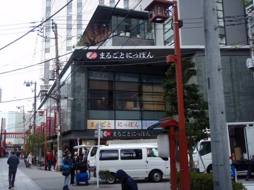 浅草 12月31日 016.JPG