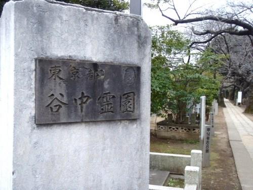 谷中銀座 005.JPG