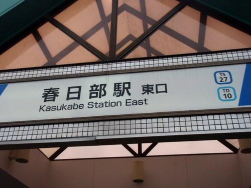 麺や ゆたか 010.JPG