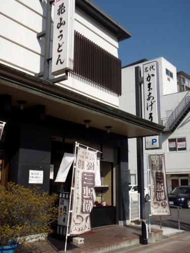 2月19日 館林 013.JPG