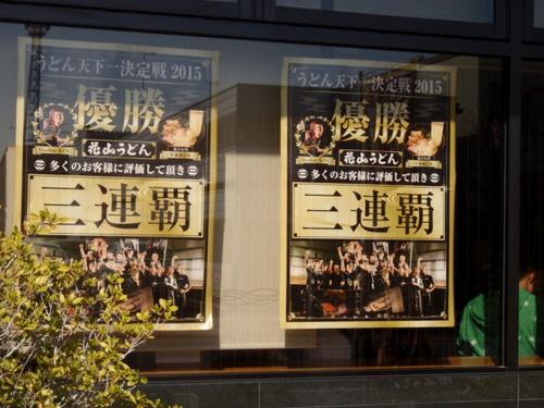 2月19日 館林 014.JPG