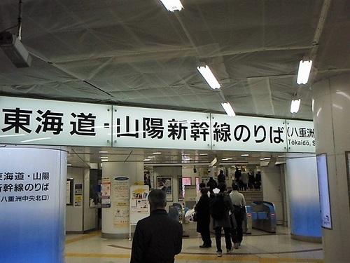 P2011693.JPG