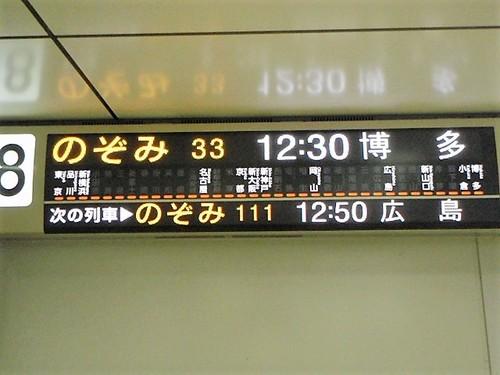 P2011694.JPG